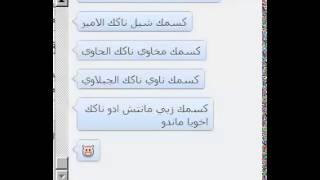 وهنا بقي تم الدعس علي كس التاسكر الخواجة اببن زبي كسمك من اجل زب الحاوي :\
