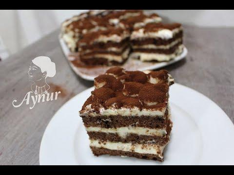 Tiramisu Tadinda Süper Lezzetli Kolay Pasta Tarifi I Kuchen Rezept Wie Tiramisu