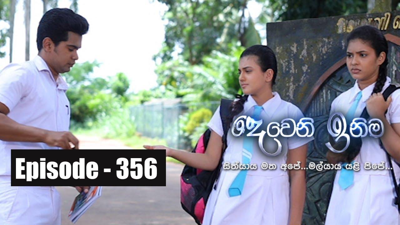 Deweni Inima | Episode 356 18th June 2018