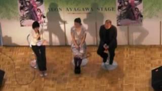 2010/05/09 書道ガールズ トークイベント.