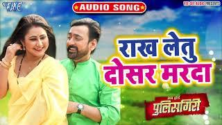 भोजपुरी का नया सबसे हिट गाना 2020 | Rakh Letu Dosar Marda | Ab Hoi Policegiri | Bhojpuri Hit Song