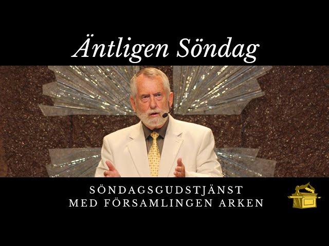 16 Februari 2020 Söndagsmöte med Gunnar Bergling