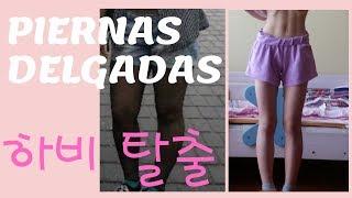 Secretos Coreanos🔥Ejercicios para tener piernas delgadas