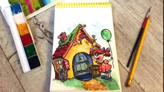 Добрые рисунки от Лина Ми.