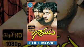 Gaayam Full Movie   Arya, Bharath, Pooja, Padmapriya   Vishnu Vardhan   Yuvan Shankar Raja