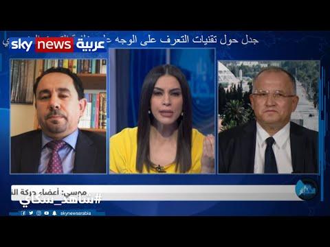 رادار الأخبار| الاتحاد العام التونسي للشغل: الانتخابات المبكرة هي الحل الأفضل لتونس  - 18:02-2020 / 7 / 7
