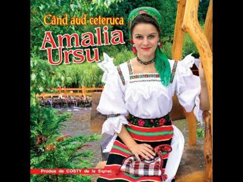 Amalia Ursu   Cand aud ceteruca