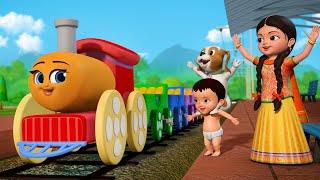 Railu Railu Railu, Idi Chikku Bukku Railu - Train Song | Telugu Rhymes for Children | infobells