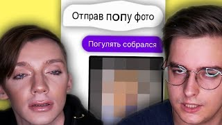 ПРИТВОРИЛСЯ ПЕТРОВЫМ В БАДУ   Веб-Шпион #6