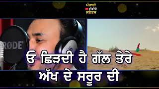 Kurti by Jaggi bajwa new Punjabi song WhatsApp status by SS aman