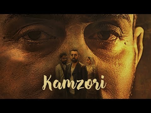 Kamzori: Jatinder Brar (Full Video Song) | New Punjabi Songs 2017 | T-Series Apna Punjab