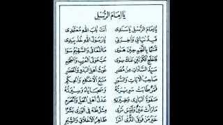 Kumpulan Qasidah Nurul Musthofa - Ya Imam Rusli