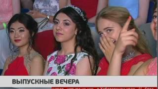 Выпускные вечера. Новости GuberniaTV 26/06/2017