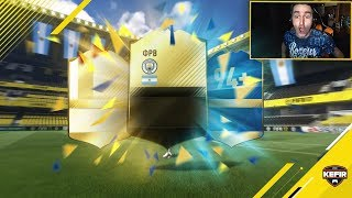FIFA 17   16 ТОТСОВ ИЗ БУНДЕСЛИГИ!!!