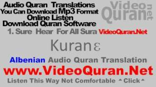 Albanian Audio Quran Translation Mp3 Quran by VideoQuran.Net