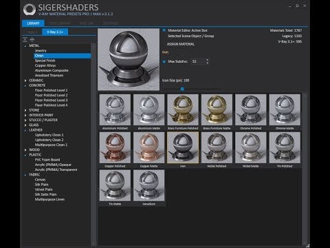 sigershaders 3ds max 2016 16