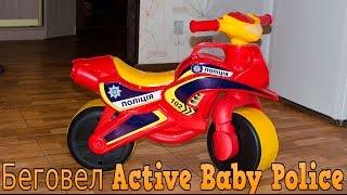 Беговел Active Baby Police музичний - Розпакування, Огляд