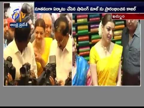 Kajal Agarwal Inaugurates Chennai Shopping Mall @ Khammam