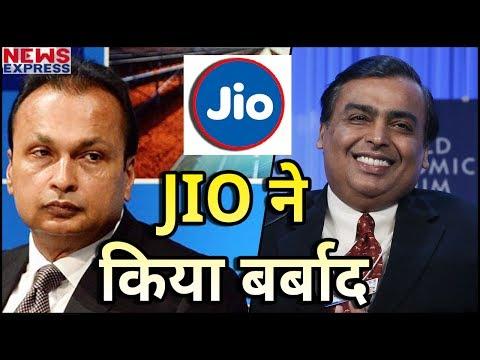 Mukesh Ambani की JIO ने दिया Anil Ambani को बड़ा झटका