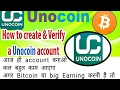 how to create bitcoin address in unocoin full details in hindi