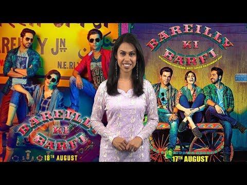 Bareilly Ki Barfi Movie Review by Tasneem Rahim of Showbiz India TV