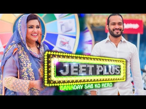 Thumbnail: Jeet Plus 12 June 2016 | Waqar Zaka & Maya Khan | A Plus Entertainment