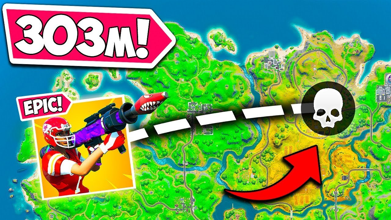 *IMPOSSIBLE* 300 METER ROCKET KILL!!  - Fortnite Funny Fails and WTF Moments! #813