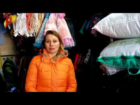 ЯБ2016 Торговля одеждой и обувью ИП Акулова Ю.В