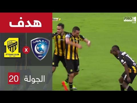 اهداف مباراة الهلال والاتحاد 3-1  05-03-2017 دوري جميل السعودي للمحترفين
