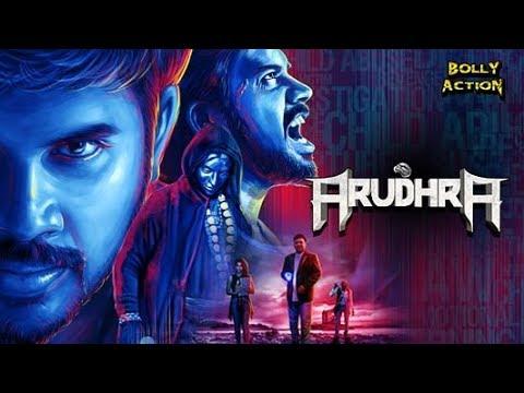 Download Arudhra Full Movie | Hindi Dubbed Movies 2020 Full Movie | Hindi Movies | Action Movies