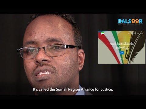 NEW ORGANISATION: SOMALI REGION ALLIANCE FOR JUSTICE - URUR CUSUB: ISBAHAYSIGA CADAALLADDA