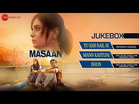 Masaan Audio Jukebox | Richa Chadha, Sanjay Mishra, Vicky Ka