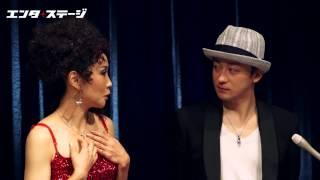 「エンタステージ」 http://enterstage.jp/ ミュージカル『メンフィス』...