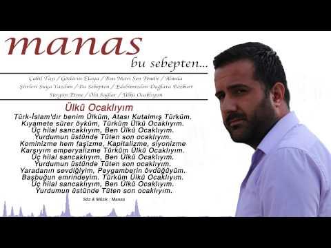 Manas - Ülkü Ocaklıyım ( Official Lyric Video )