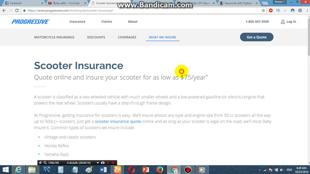 Progressive Insurance Quotes Scooter Insurance Online  Youtube