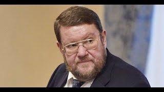 ЗАКОН ФЛОТАЦИИ ДЕРЬМА/ Неласковый! Сатановский Политкафе.РФ (20) !