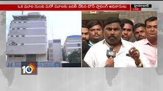 Irregularities In GHMC Computer Operators Transfer | Hyderabad | 10TV