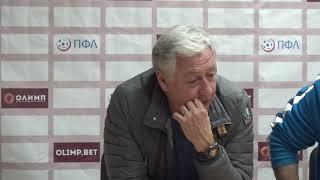 Пресс конференция | Олимп (Химки) - Коломна (Коломна) 05.10.2019