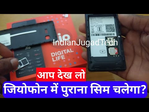 Thumbnail: Jio Phone : Old Sim in Jio Phone LIVE Demonstration