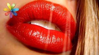 Большие губы без ботокса и операций! – Все буде добре. Выпуск 704 от 12.11.15(Больше полезного ниже! ↓ ♥ Подпишитесь на наш Youtube канал! → http://www.youtube.com/user/VseBudeDobreUA?sub_confirmation=1 ♥ Мечтаете..., 2015-11-12T17:41:14.000Z)
