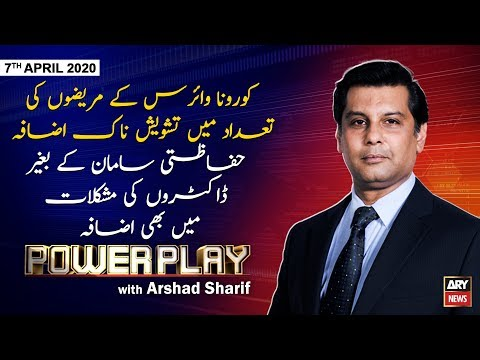 Arshad Sharif Latest Talk Shows and Vlogs Videos