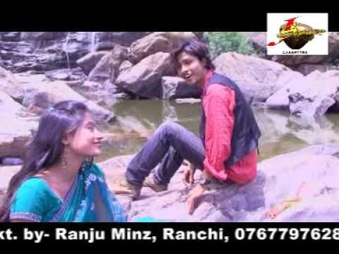Nagpuri Song -  Sajni | Nagpuri Video Album :  AMBA BAGICHHACHAMPA-CHAMELI