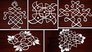 Top 5 Very easy Sikku kolam designs for beginners with dots - Daily use rangoli - சிக்கு கோலம்