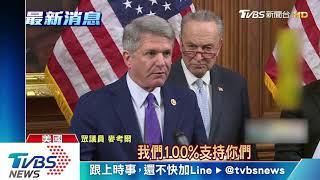 只差川普了! 香港人權法案送出國會