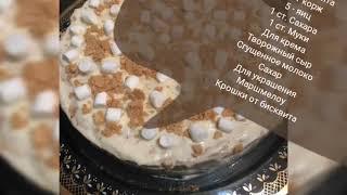 Бисквитный торт,простой рецепт выпечки торта,тортик,вкусно к чаю,быстро,доступно,идеи,творожный крем