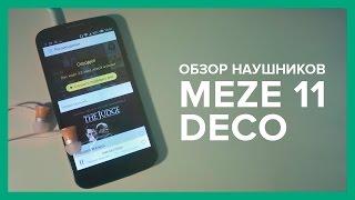 Meze 11 Deco — Обзор наушников | reDroid.ru