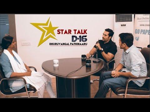 Star Talk - Dhuruvangal Pathinaaru ( Actor Rahman ) - Part 1