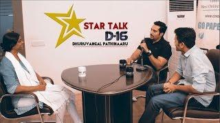 Dhuruvangal Pathinaaru - D 16 ( Actor Rahman and Karthick Naren Interview ) - Part 1