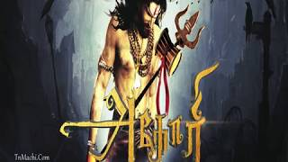 Aghori Official Tamil movie Motion Poster Smart HD