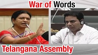 War of Words between D.K Aruna and T Minister KTR - T Assembly (10-03-2015)